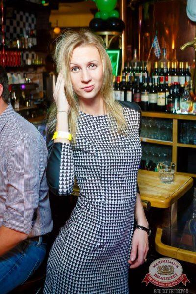 «Дыхание ночи» на Дне защитника Отечества, 22 февраля 2015 - Ресторан «Максимилианс» Казань - 16