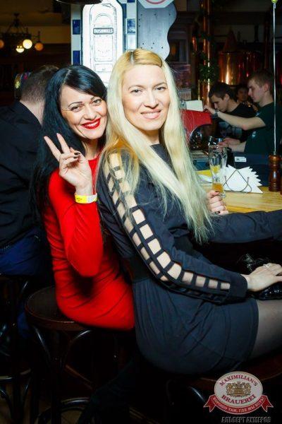 «Дыхание ночи» на Дне защитника Отечества, 22 февраля 2015 - Ресторан «Максимилианс» Казань - 19