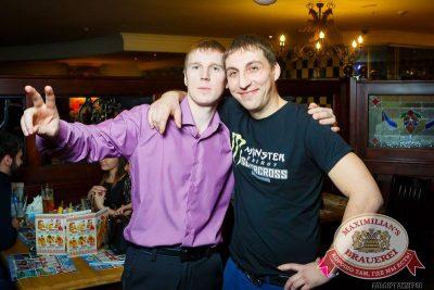 «Дыхание ночи» на Дне защитника Отечества, 22 февраля 2015 - Ресторан «Максимилианс» Казань - 21