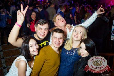 «Дыхание ночи» на Дне защитника Отечества, 22 февраля 2015 - Ресторан «Максимилианс» Казань - 23