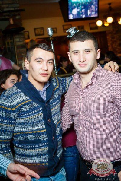 «Дыхание ночи» на Дне защитника Отечества, 22 февраля 2015 - Ресторан «Максимилианс» Казань - 26