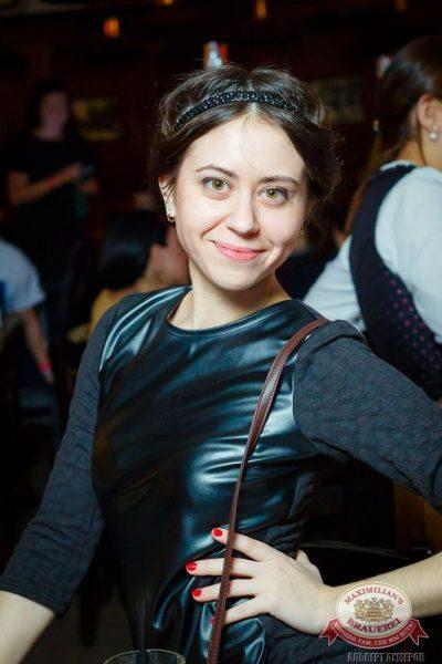 «Дыхание ночи» на Дне защитника Отечества, 22 февраля 2015 - Ресторан «Максимилианс» Казань - 27