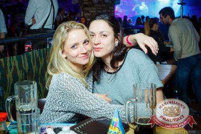 «Дыхание ночи» на Дне защитника Отечества, 22 февраля 2015 - Ресторан «Максимилианс» Казань - 28