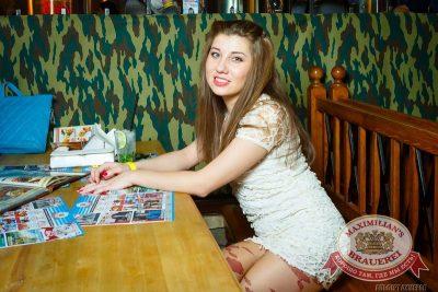 «Дыхание ночи» на Дне защитника Отечества, 22 февраля 2015 - Ресторан «Максимилианс» Казань - 29