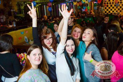 «Дыхание ночи» на Международном женском дне, 7 марта 2015 - Ресторан «Максимилианс» Казань - 20