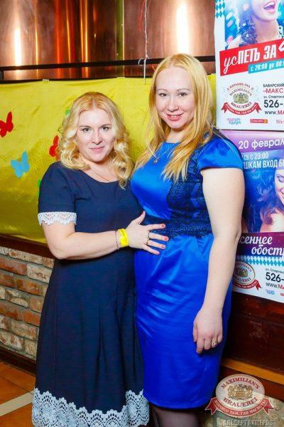«Дыхание ночи» на Международном женском дне, 7 марта 2015 - Ресторан «Максимилианс» Казань - 22