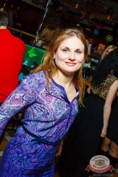 «Дыхание ночи» на Международном женском дне, 7 марта 2015 - Ресторан «Максимилианс» Казань - 27