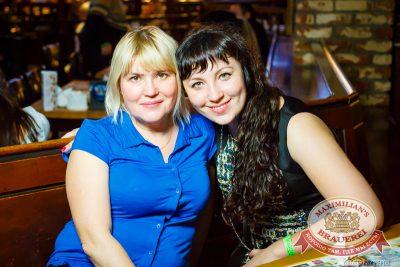 «Дыхание ночи»: Natasha Baccardi (Москва), 7 ноября 2014 - Ресторан «Максимилианс» Казань - 06