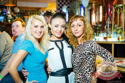 «Дыхание ночи»: Natasha Baccardi (Москва), 7 ноября 2014 - Ресторан «Максимилианс» Казань - 08