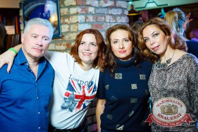 «Дыхание ночи»: Natasha Baccardi (Москва), 7 ноября 2014 - Ресторан «Максимилианс» Казань - 09