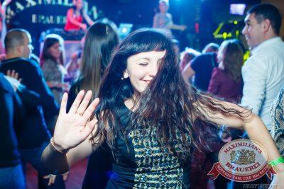 «Дыхание ночи»: Natasha Baccardi (Москва), 7 ноября 2014 - Ресторан «Максимилианс» Казань - 17