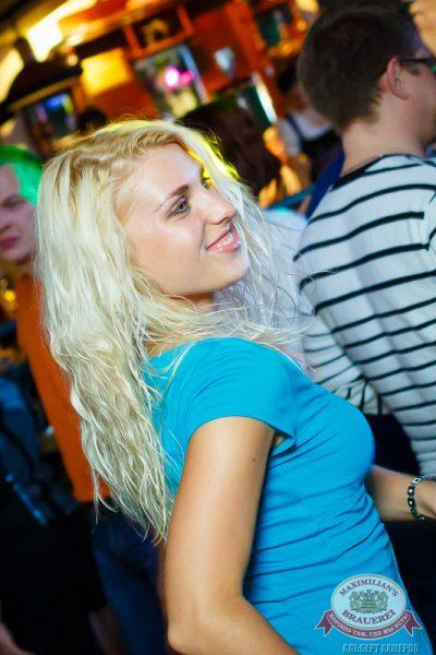 «Дыхание ночи»: Natasha Baccardi (Москва), 7 ноября 2014 - Ресторан «Максимилианс» Казань - 19