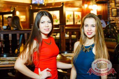 «Дыхание ночи»: Natasha Baccardi (Москва), 7 ноября 2014 - Ресторан «Максимилианс» Казань - 25
