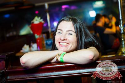«Дыхание ночи»: Natasha Baccardi (Москва), 7 ноября 2014 - Ресторан «Максимилианс» Казань - 27