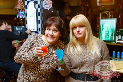 «Дыхание ночи»: новый год пре-пати, 13 декабря 2014 - Ресторан «Максимилианс» Казань - 05
