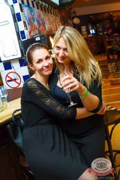 «Дыхание ночи»: новый год пре-пати, 13 декабря 2014 - Ресторан «Максимилианс» Казань - 06