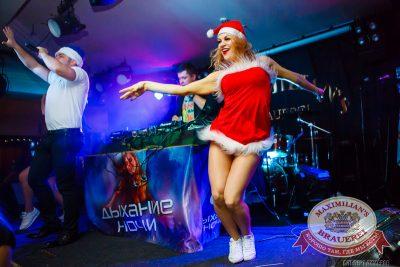 «Дыхание ночи»: новый год пре-пати, 13 декабря 2014 - Ресторан «Максимилианс» Казань - 10