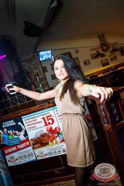 «Дыхание ночи»: новый год пре-пати, 13 декабря 2014 - Ресторан «Максимилианс» Казань - 17