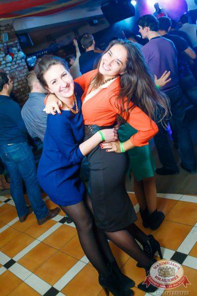 «Дыхание ночи»: новый год пре-пати, 13 декабря 2014 - Ресторан «Максимилианс» Казань - 20