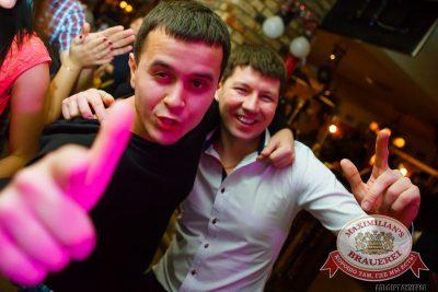 «Дыхание ночи»: новый год пре-пати, 13 декабря 2014 - Ресторан «Максимилианс» Казань - 21