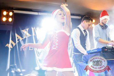 «Дыхание ночи» — Новый год пре-пати: Dj Shirshnev (Москва), 5 декабря 2014 - Ресторан «Максимилианс» Казань - 02