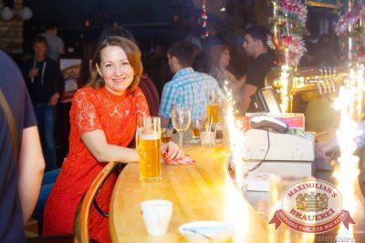 «Дыхание ночи» — Новый год пре-пати: Dj Shirshnev (Москва), 5 декабря 2014 - Ресторан «Максимилианс» Казань - 04