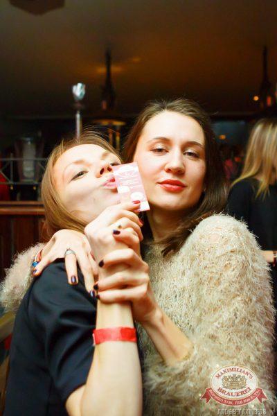 «Дыхание ночи» — Новый год пре-пати: Dj Shirshnev (Москва), 5 декабря 2014 - Ресторан «Максимилианс» Казань - 11