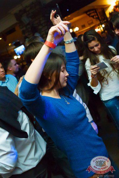 «Дыхание ночи» — Новый год пре-пати: Dj Shirshnev (Москва), 5 декабря 2014 - Ресторан «Максимилианс» Казань - 17