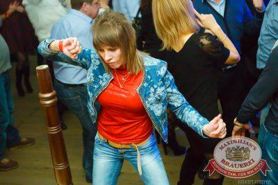 «Дыхание ночи» — Новый год пре-пати: Dj Shirshnev (Москва), 5 декабря 2014 - Ресторан «Максимилианс» Казань - 21