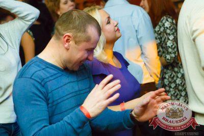 «Дыхание ночи» — Новый год пре-пати: Dj Shirshnev (Москва), 5 декабря 2014 - Ресторан «Максимилианс» Казань - 22