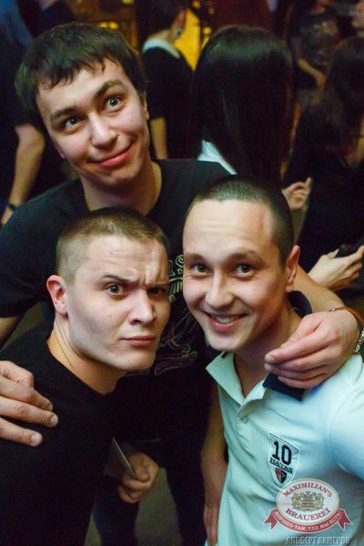 «Дыхание ночи» — Новый год пре-пати: Dj Shirshnev (Москва), 5 декабря 2014 - Ресторан «Максимилианс» Казань - 23