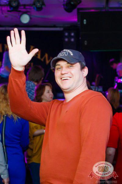 «Дыхание ночи» — Новый год пре-пати: Dj Shirshnev (Москва), 5 декабря 2014 - Ресторан «Максимилианс» Казань - 25