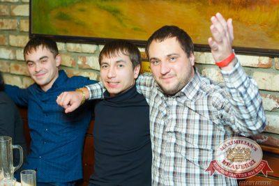«Дыхание ночи» — Новый год пре-пати: Dj Shirshnev (Москва), 5 декабря 2014 - Ресторан «Максимилианс» Казань - 26