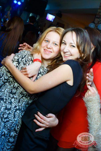 «Дыхание ночи» — Новый год пре-пати: Dj Shirshnev (Москва), 5 декабря 2014 - Ресторан «Максимилианс» Казань - 28