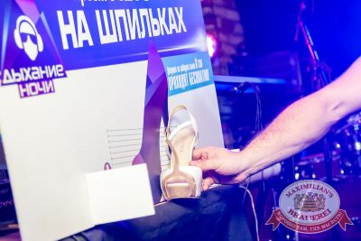 «Дыхание Ночи»: Пенная вечеринка, 5 августа 2016 - Ресторан «Максимилианс» Казань - 03