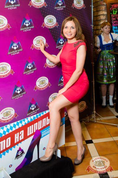 «Дыхание ночи»: Проект Ф.С.Б. (Казань), 29 августа 2014 - Ресторан «Максимилианс» Казань - 04