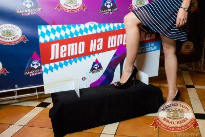 «Дыхание ночи»: Проект Ф.С.Б. (Казань), 29 августа 2014 - Ресторан «Максимилианс» Казань - 06