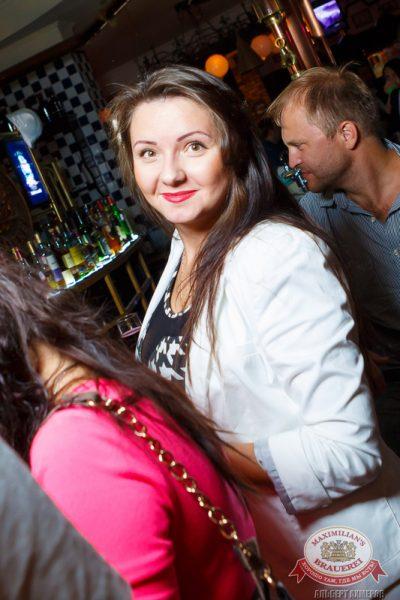 «Дыхание ночи»: Проект Ф.С.Б. (Казань), 29 августа 2014 - Ресторан «Максимилианс» Казань - 10