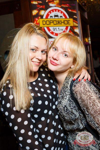 «Дыхание ночи»: Проект Ф.С.Б. (Казань), 29 августа 2014 - Ресторан «Максимилианс» Казань - 12