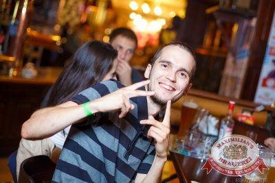 «Дыхание ночи»: Проект Ф.С.Б. (Казань), 29 августа 2014 - Ресторан «Максимилианс» Казань - 15