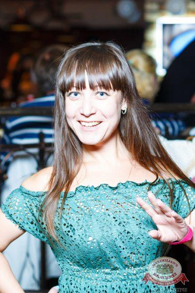 «Дыхание ночи»: Проект Ф.С.Б. (Казань), 29 августа 2014 - Ресторан «Максимилианс» Казань - 16