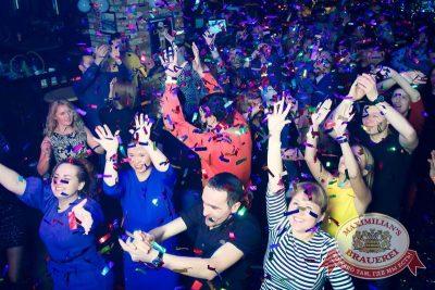 «Дыхание ночи» в «Максимилианс», 11 декабря 2015 - Ресторан «Максимилианс» Казань - 11