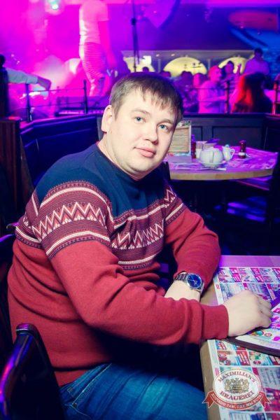 «Дыхание ночи» в «Максимилианс», 11 декабря 2015 - Ресторан «Максимилианс» Казань - 26