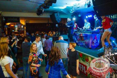 «Дыхание ночи» в «Максимилианс» , 14 ноября 2014 - Ресторан «Максимилианс» Казань - 02