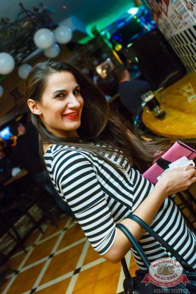 «Дыхание ночи» в «Максимилианс» , 14 ноября 2014 - Ресторан «Максимилианс» Казань - 04