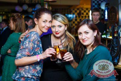 «Дыхание ночи» в «Максимилианс» , 14 ноября 2014 - Ресторан «Максимилианс» Казань - 05
