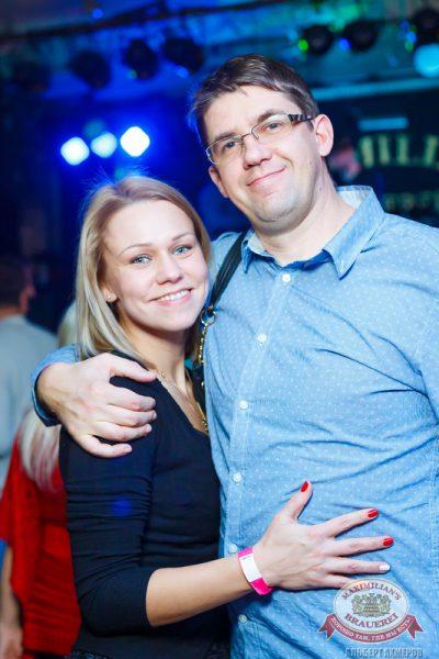 «Дыхание ночи» в «Максимилианс» , 14 ноября 2014 - Ресторан «Максимилианс» Казань - 07