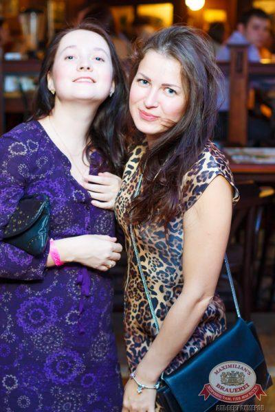 «Дыхание ночи» в «Максимилианс» , 14 ноября 2014 - Ресторан «Максимилианс» Казань - 08