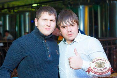 «Дыхание ночи» в «Максимилианс» , 14 ноября 2014 - Ресторан «Максимилианс» Казань - 09