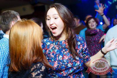 «Дыхание ночи» в «Максимилианс» , 14 ноября 2014 - Ресторан «Максимилианс» Казань - 13
